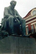 Памятник русскому поэту Никитину И. С.