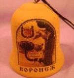 Привет из Воронежа - сувенирный колокольчик