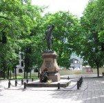 Архитектурные символы Воронежа