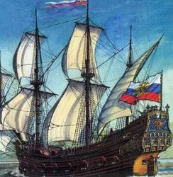 Зарождение русского флота